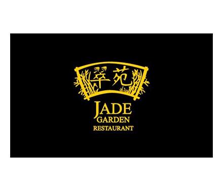 Jade Garden Gift Certificate Logo