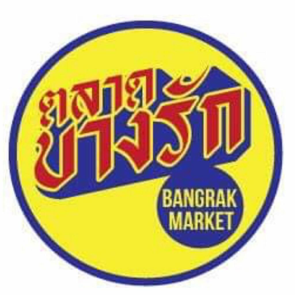 Bangrak Market
