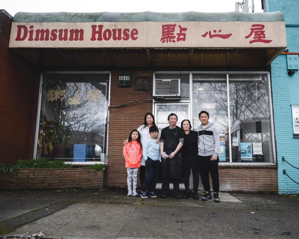 Dim Sum House