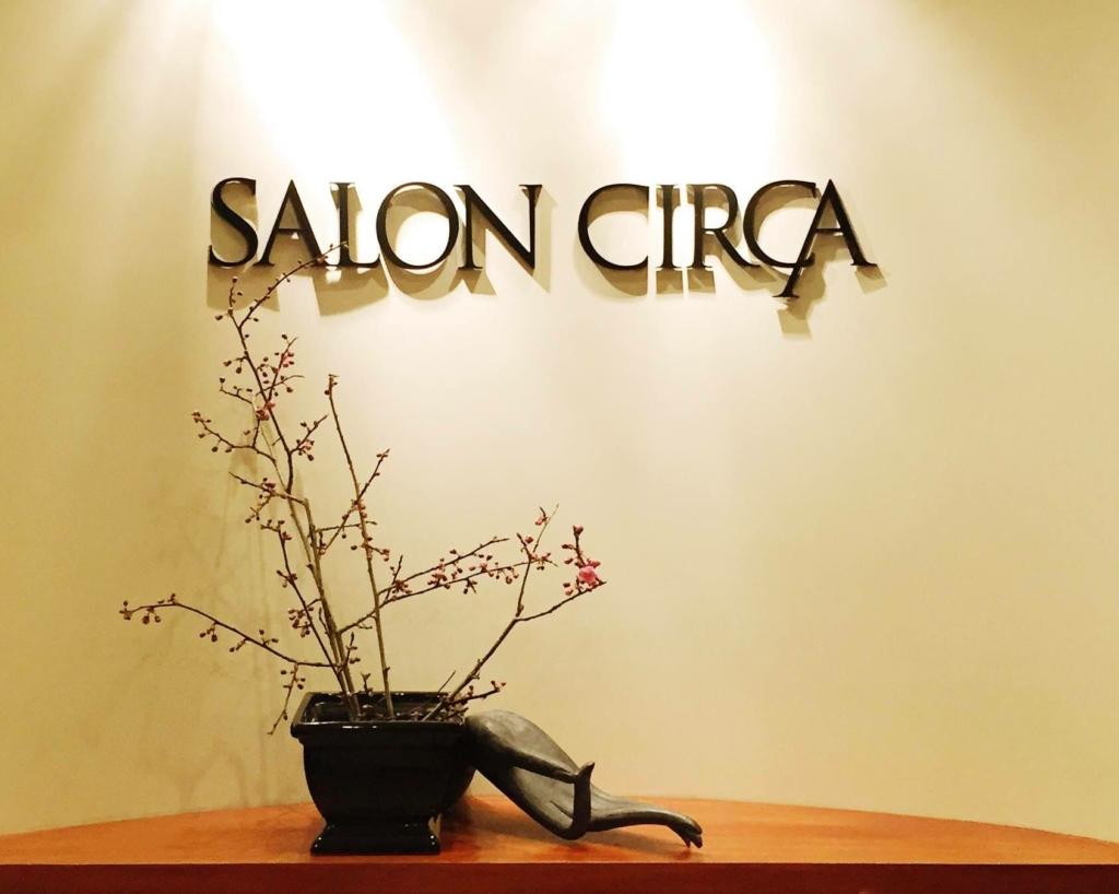 Salon Circa